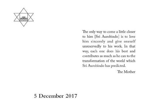 दर्शन संदेश 5 दिसम्बर 2017