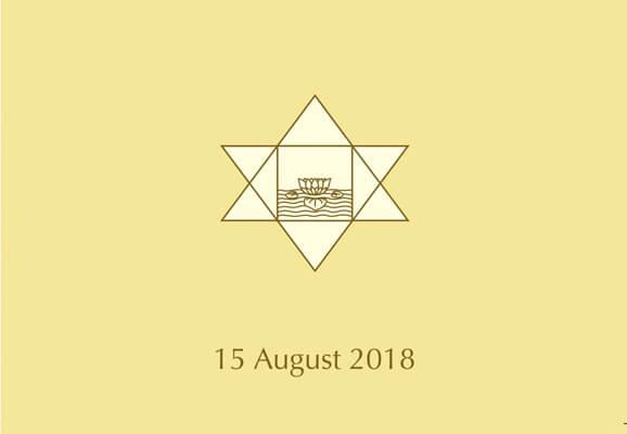 दर्शन संदेश १५ अगस्त २०१८ (१/४)
