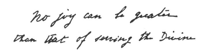 श्रीअरविंद आश्रम की श्रीमाँ का संदेश