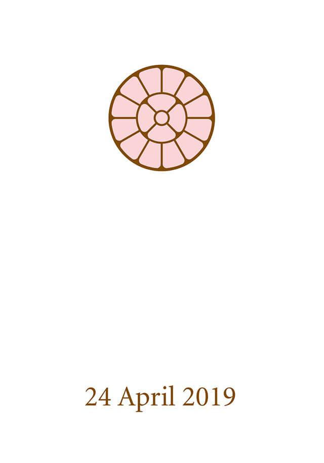 दर्शन संदेश 24 अप्रैल 2019 (1/4)