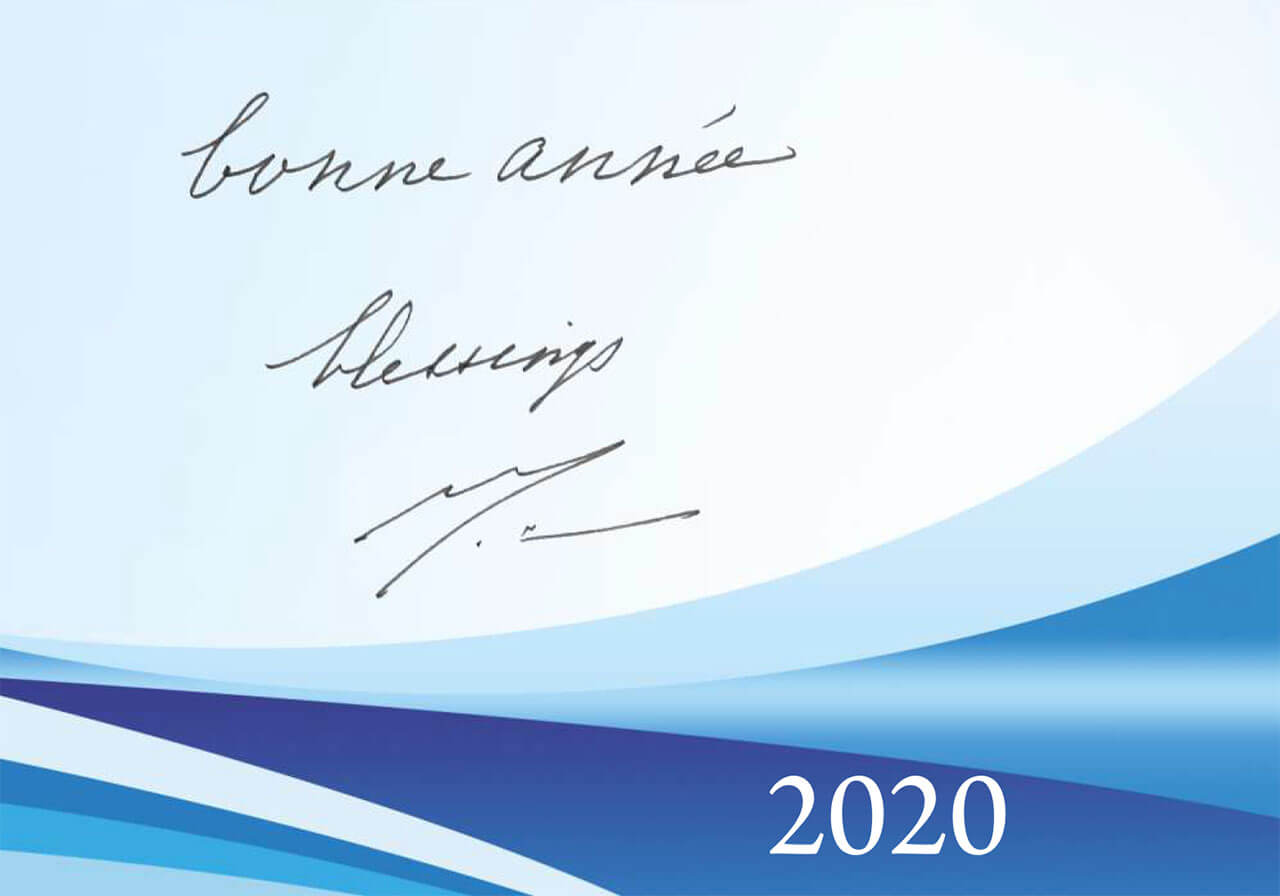 दर्शन संदेश १ जनवरी २०२०