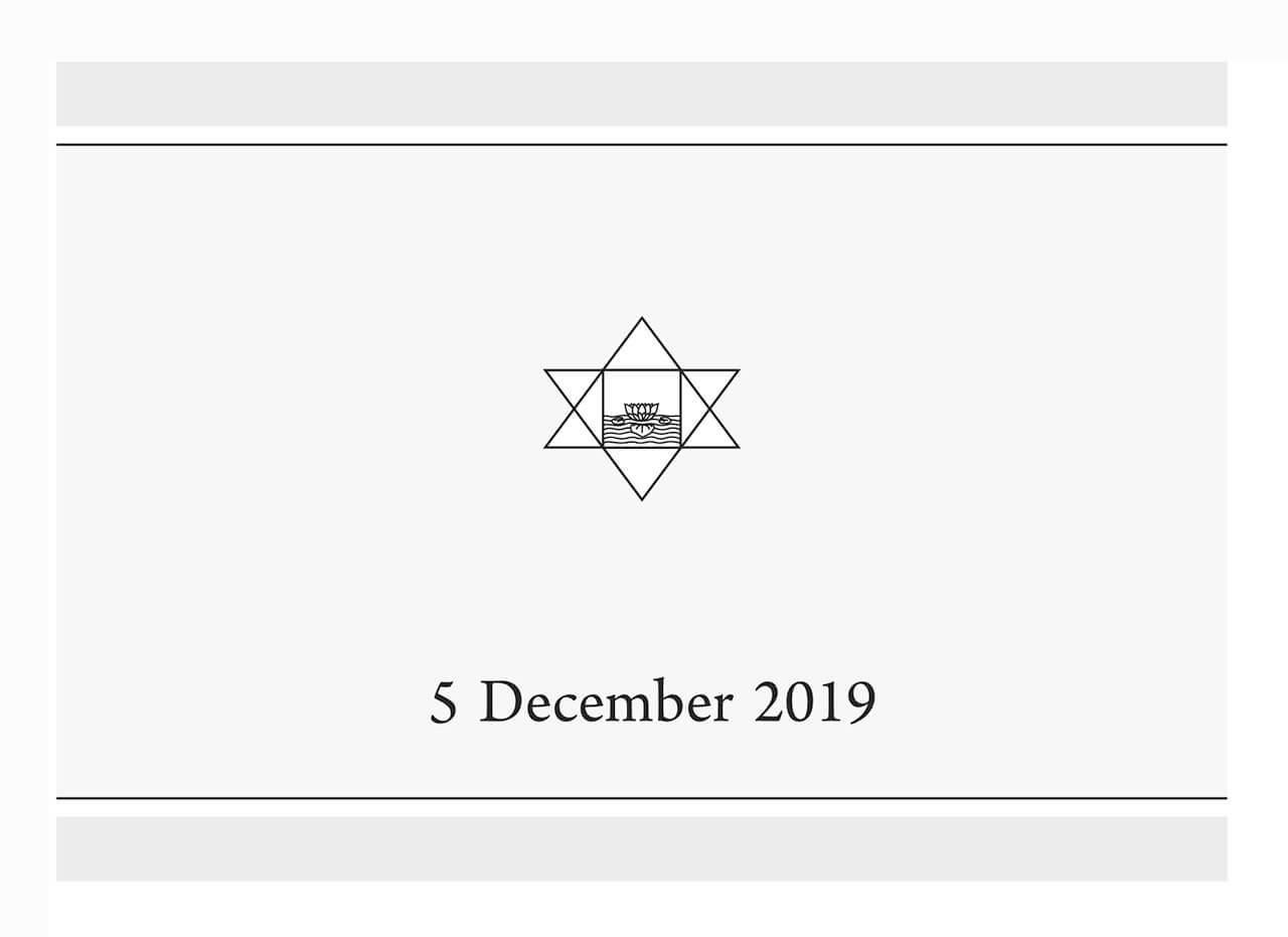 दर्शन संदेश 5 दिसम्बर 2019 (१/३)