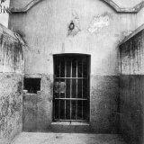 अलीपुर जेल