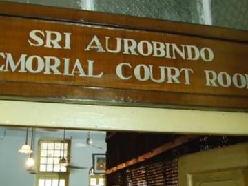 श्रीअरविंद की अदालत