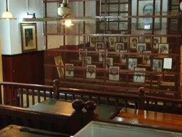 अदालत जहां श्रीअरविंद का मुकदमा चला