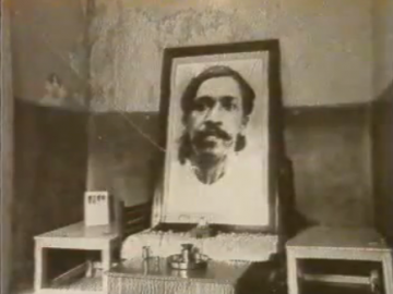 श्रीअरविंद का अलीपुर जेल में कमरा