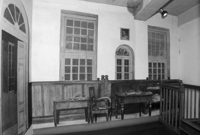 श्रीअरविंद का अदालत कक्ष