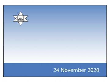 दर्शन सन्देश २४ नवम्बर २०२० (१/३)
