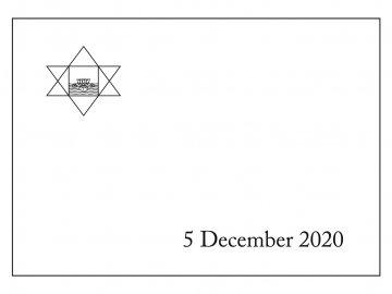 दर्शन सन्देश ५ दिसम्बर २०२० (१/३)